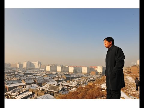 IDFA 2015 | Trailer | The Chinese Mayor