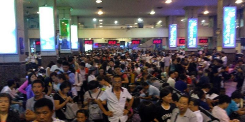 estacion tren china