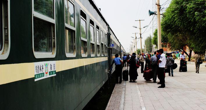 traininchina