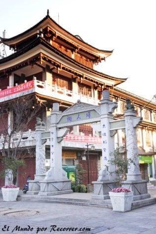Puerta en el centro histórico