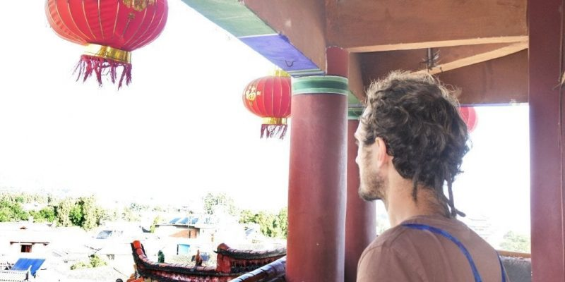 Dali china ciudad antigua unesco torre vigia vistas