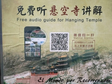 fre audio guide datong monastery hanging