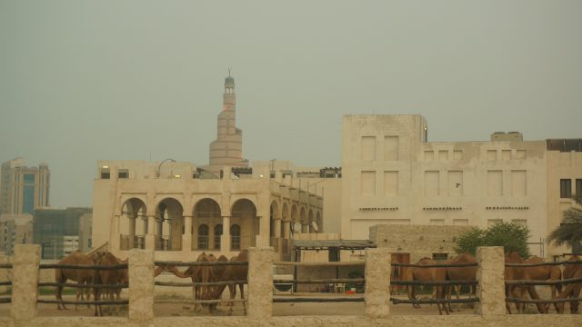 Doha Qatar fanar faro souq waqif