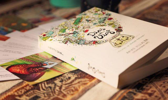 libro de viaje regalos