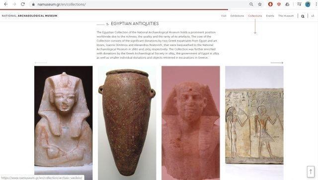 museo grecia arqueologico